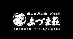 Shohakutei Azumaso