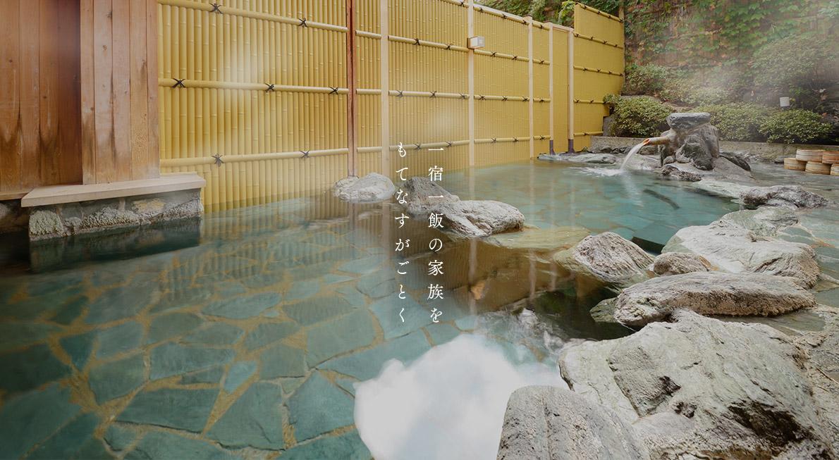 天童温泉 松伯亭 あづま荘